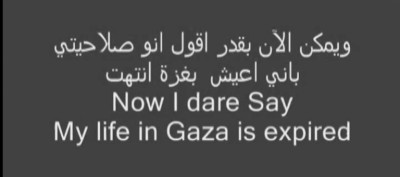 Videoart by Mohammed Harb Gaza/Palestine